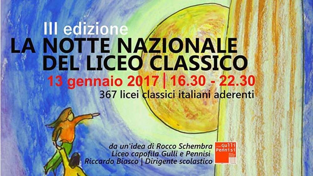 Locandina-Notte-Nazionale-Liceo-Classico