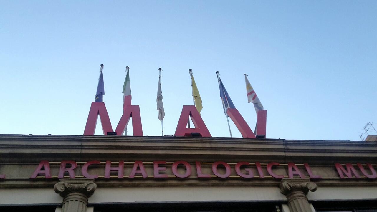 MAV (Museo Archeologico Virtuale) di Ercolano (NA)